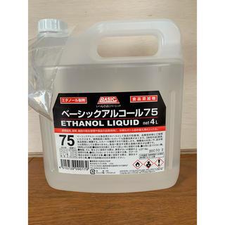 アルコール消毒液 ベーシックアルコール75 4ℓ