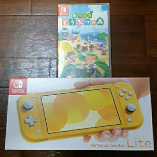 Nintendo Switch - 新品!Nintendo Switch Lite & どうぶつの森ソフト セット