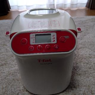 T-fal - ティファール ホームベーカリー 1.5斤 PF522170