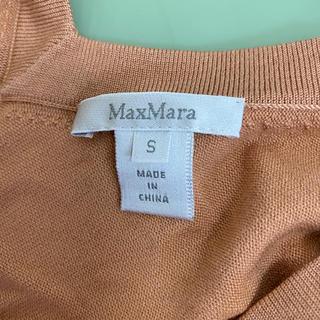 Max Mara - マックスマーラ シルクニット 追加画像