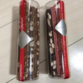 【本日限定出品】スイスホテル チョコレート