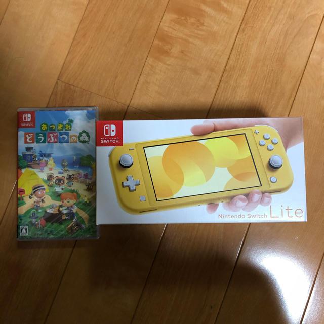Nintendo Switch(ニンテンドースイッチ)の新品 任天堂スイッチ LITE イエロー どうぶつの森ソフトセット switch エンタメ/ホビーのゲームソフト/ゲーム機本体(家庭用ゲーム機本体)の商品写真