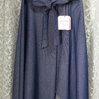 オルベネ(ORBENE)のスカート(ひざ丈スカート)