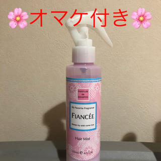 FIANCEE - 🌸おまけ付き🌸 フィアンセ ヘアミスト  ピュアシャンプーの香り