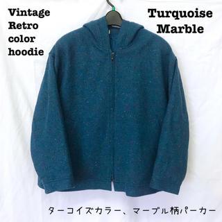 Santa Monica - 美品【 vintage 】 ターコイズ マーブル柄パーカー ウールパーカー
