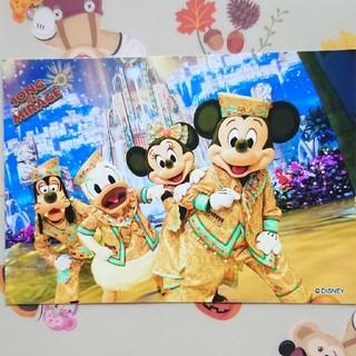 Disney - ソンミラ スペシャルフォト