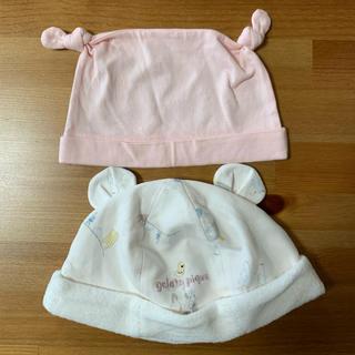 mikihouse - ベビー帽子