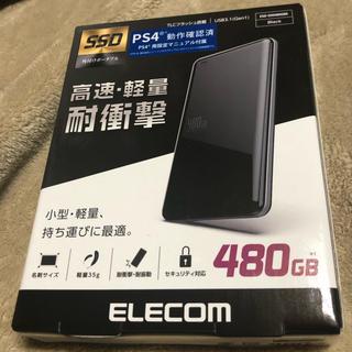 ELECOM - 【即購入はご遠慮願います】エレコム SSD