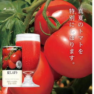 カゴメ(KAGOME)のカゴメ トマトジュース 夏しぼり2019(その他)