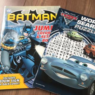 ディズニー(Disney)のカーズ&バットマン アクティビティブック(絵本/児童書)