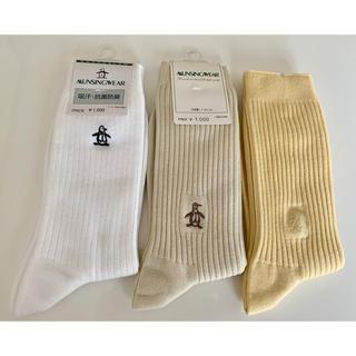 マンシングウェア(Munsingwear)のマンシングウェア メンズ靴下 3足(ソックス)