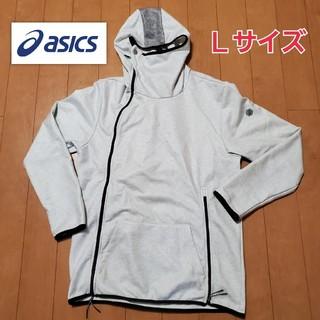 アシックス(asics)のアシックス ランニング 146444 ラミネートニットジャケット Lサイズ(ウェア)