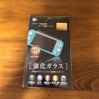Nintendo Switch lite ガラス保護フィルム 新品 複数枚割引