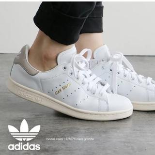 adidas - adidas スタンスミス 24cm レザー 本革