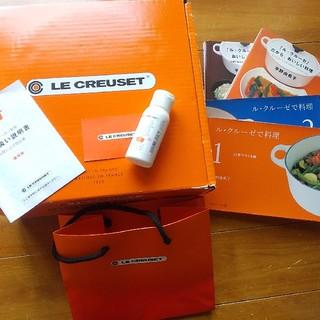 ルクルーゼ(LE CREUSET)のル・クルーゼ ココットロンド 24 新品未使用 ポッツ クリナー レシピ本 (鍋/フライパン)