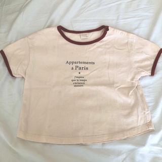 futafuta - tete a tete  半袖 Tシャツ