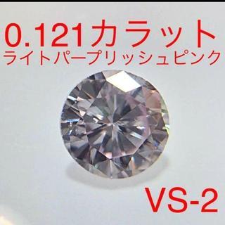 ♡生活応援特別価格♡ 希少…✨天然ピンクダイヤモンド…✨(リング(指輪))