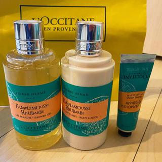 L'OCCITANE - ロクシタン 限定セット
