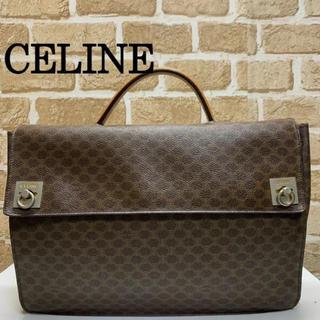 セリーヌ(celine)のセリーヌ ビジネスバッグ 0029(ビジネスバッグ)