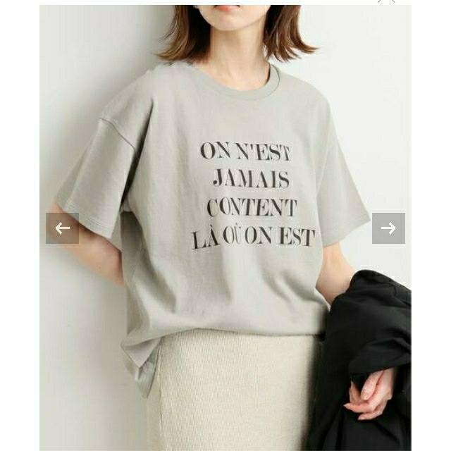 IENA(イエナ)の《追加》Le Petit Prince ロゴTシャツ A レディースのトップス(Tシャツ(半袖/袖なし))の商品写真