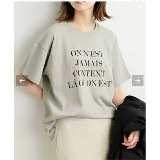 IENA - 《追加》Le Petit Prince ロゴTシャツ A