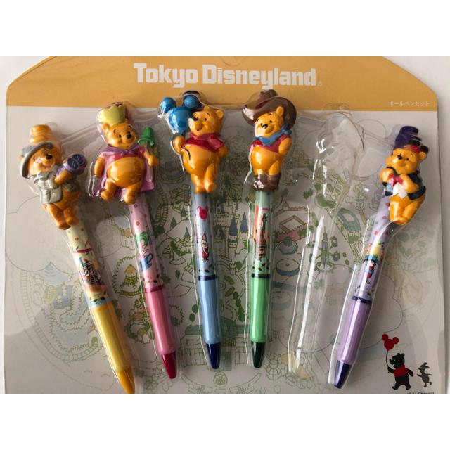 Disney(ディズニー)のロン様専用 エンタメ/ホビーのおもちゃ/ぬいぐるみ(キャラクターグッズ)の商品写真