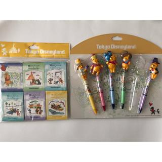 Disney - 新品未使用✨ディズニーランド限定!プーさんメモ帳6個&ボールペン5本セット