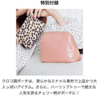 JILLSTUART - 【即購入OK・送料無料】sweet4月号付録