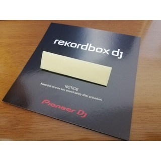 rekordbox dj ライセンス (1)(DJコントローラー)