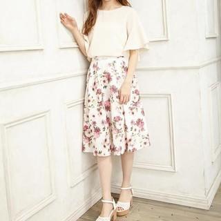 allamanda - 花柄スカート