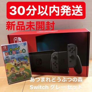 Nintendo Switch - ニンテンドー スイッチ 本体 &どうぶつの森 ソフト Switch ドウブツノ森