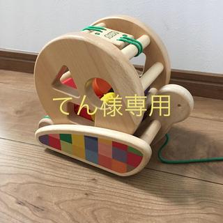 BorneLund - 木のおもちゃ