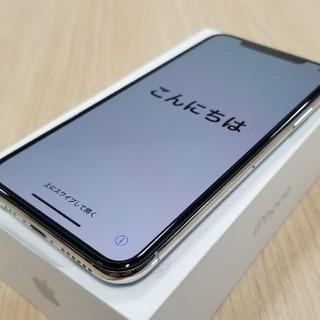 iPhone - [未使用]iPhoneXs 64GB SILVER SIMフリー