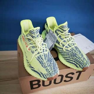 adidas - adidas yeezy boost 350v2