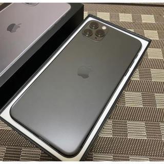 iPhone - iPhone 11 Pro Max Apple ケアプラス付き