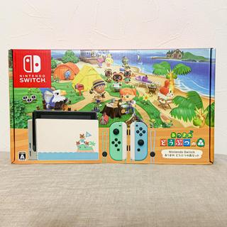 Nintendo Switch - あつまれどうぶつの森 同梱版 ニンテンドースイッチ