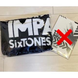 SixTONES TrackONE IMPACT ブランケット