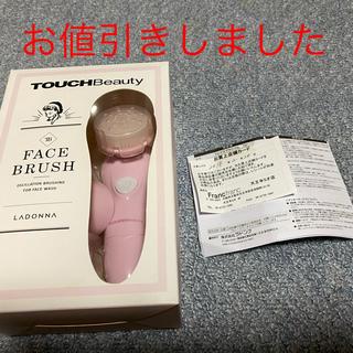 フランフラン(Francfranc)の【新品未使用】TouchBeauty FACE BRUSH【箱なしにします】(ブラシ・チップ)