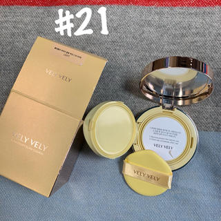 VELY VELY / AURA HONEY GLOW CUSHION #21(ファンデーション)