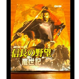 Koei Tecmo Games - 信長の野望 嵐世記 PC