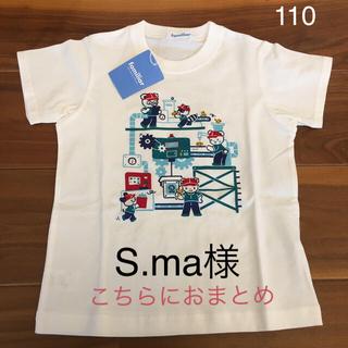 familiar - ファミリア   今季おはなしTシャツ  110