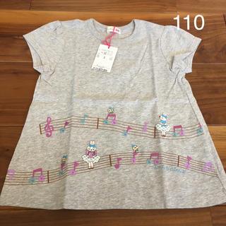 KP - ニットプランナー   2020ss  Tシャツ  110