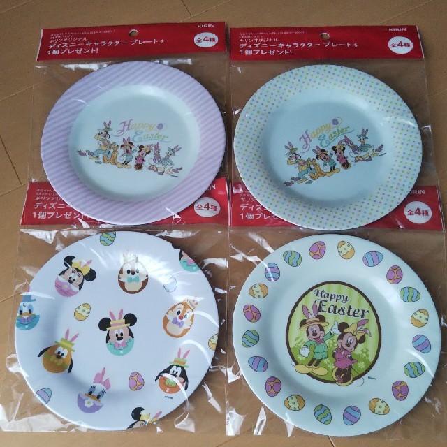 Disney(ディズニー)のキリン ディズニー プレート 4枚 エンタメ/ホビーのおもちゃ/ぬいぐるみ(キャラクターグッズ)の商品写真