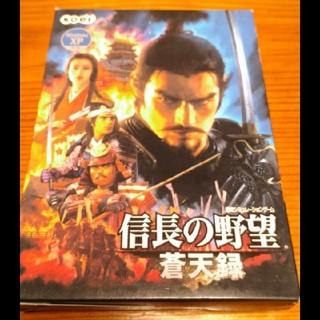コーエーテクモゲームス(Koei Tecmo Games)の信長の野望 蒼天録(PCゲームソフト)