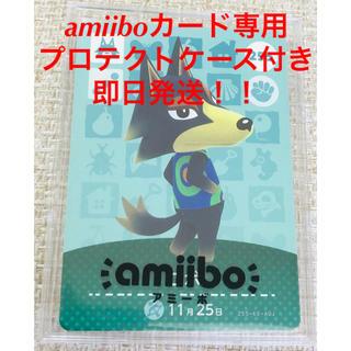Nintendo Switch - 【新品】amiiboカード ロボ (専用プロテクトケース付き)