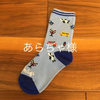 kladskap - クレードスコープ  今季靴下  16〜18㎝