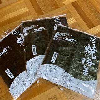 焼き海苔 10枚×3袋(乾物)