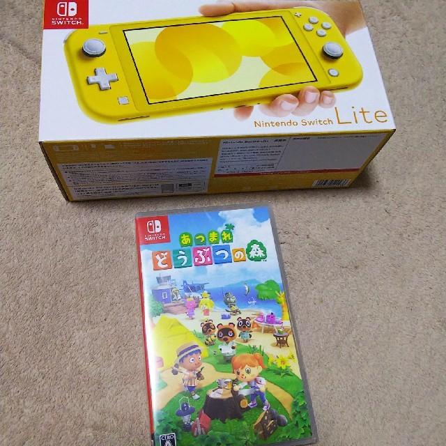 Nintendo Switch(ニンテンドースイッチ)の新品 Nintendo Switch Light ライト どうぶつの森 スイッチ エンタメ/ホビーのゲームソフト/ゲーム機本体(家庭用ゲーム機本体)の商品写真