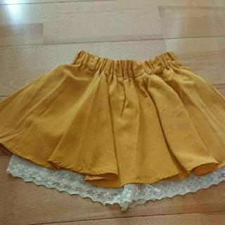 140cm インナーパンツ付きスカート
