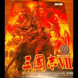 コーエーテクモゲームス(Koei Tecmo Games)の三国志 Ⅶ(PCゲームソフト)